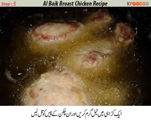 al baik chicken broast
