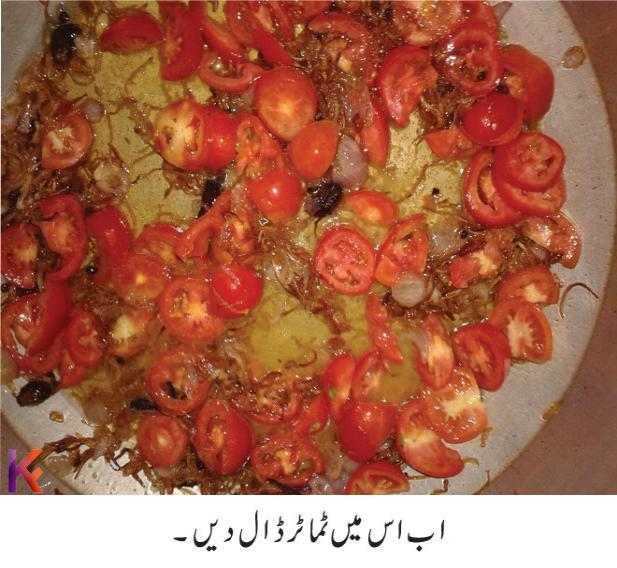 beef biryani urdu recipe
