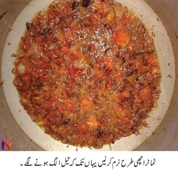 beef biryani pakistani recipe in urdu