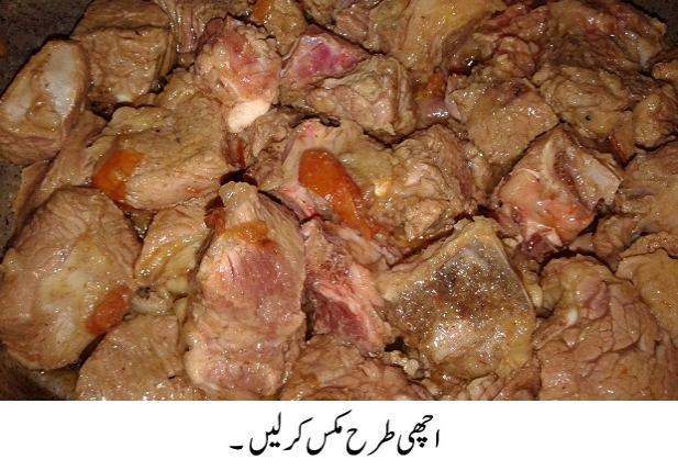 beef biryani karachi