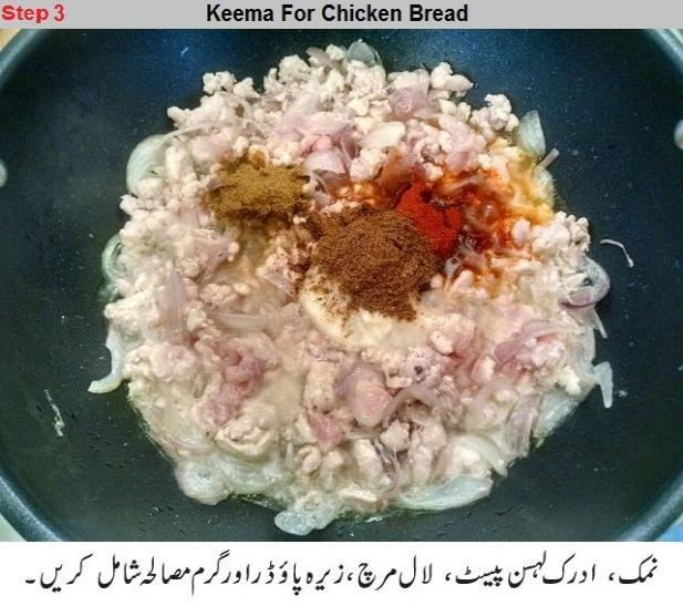 chicken bread roll recipe