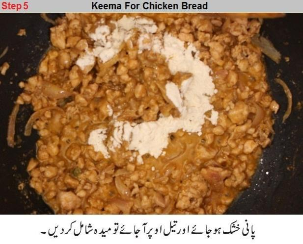 how to make chicken bread