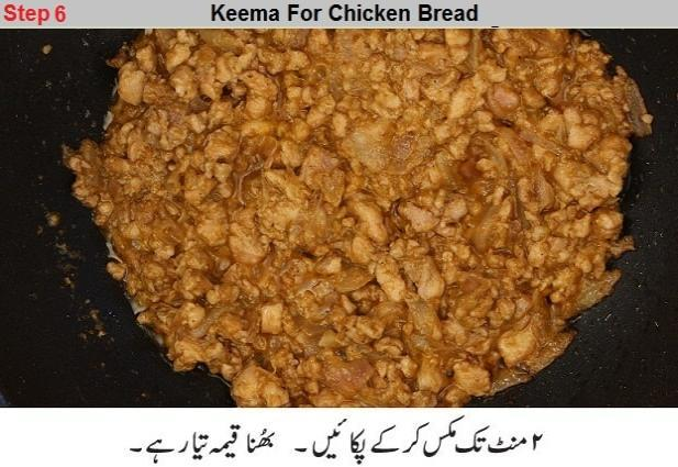 how to make chicken stuffed bread