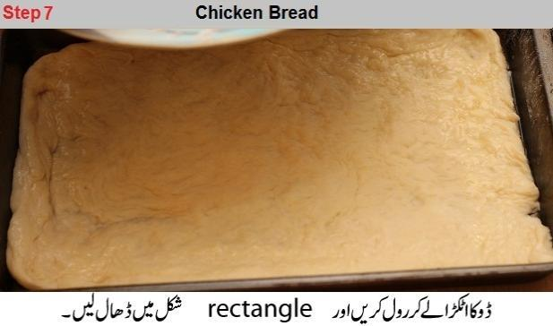 chicken stuffed bread step by step