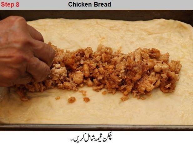 chicken bread urdu recipe