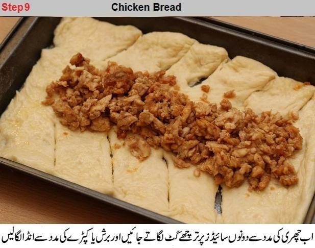 chicken stuffed bread