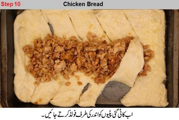 chicken bread recipes