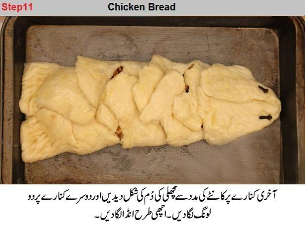 chicken keema bread recipe