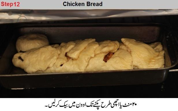 chicken stuffed keema bread