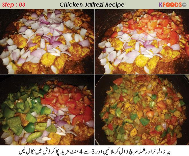 chicken jalfrezi recipe in english