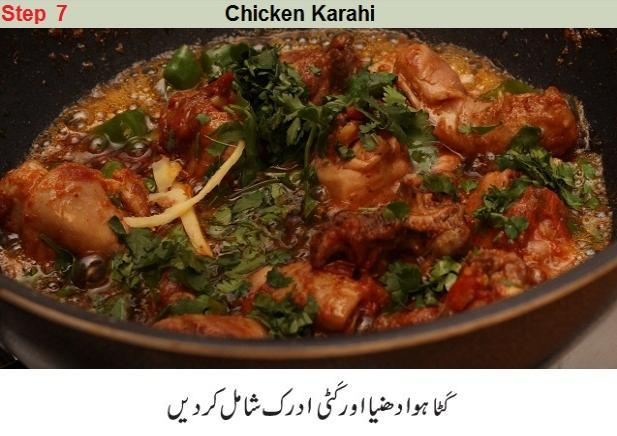 chicken karahi a different style