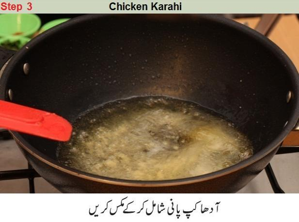 chicken karahi step by step