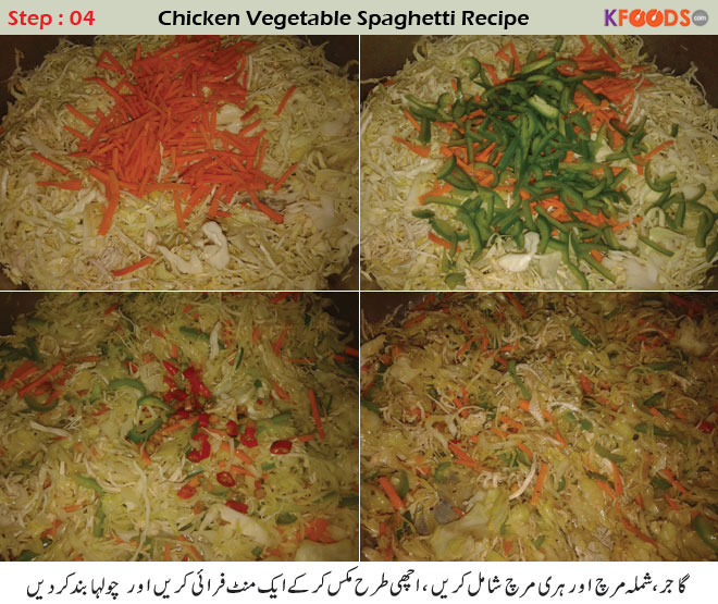 chicken noodles spaghetti recipe