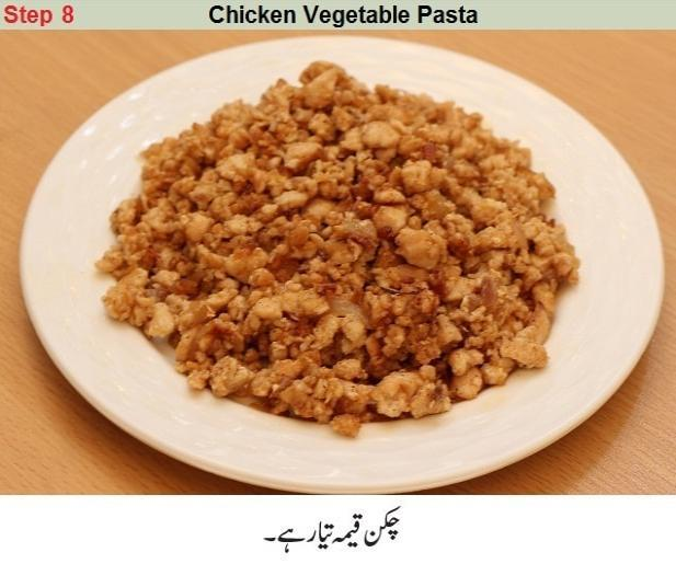chicken vegetable pasta recipe
