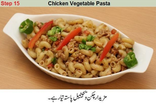 chicken pasta banane ka tarika