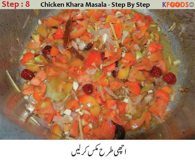 chicken-khada-masala step 8
