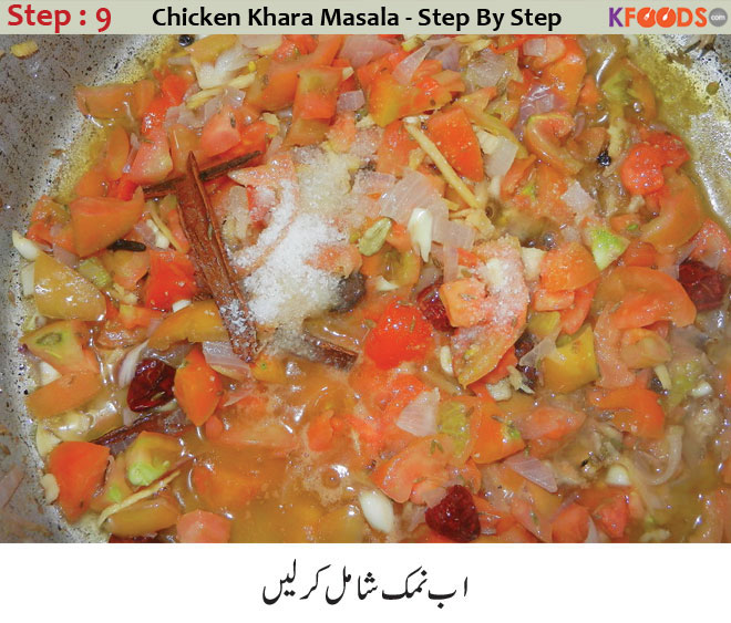 chicken-khara-masala step 9