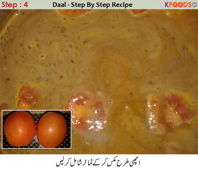 dal chaawal step by step