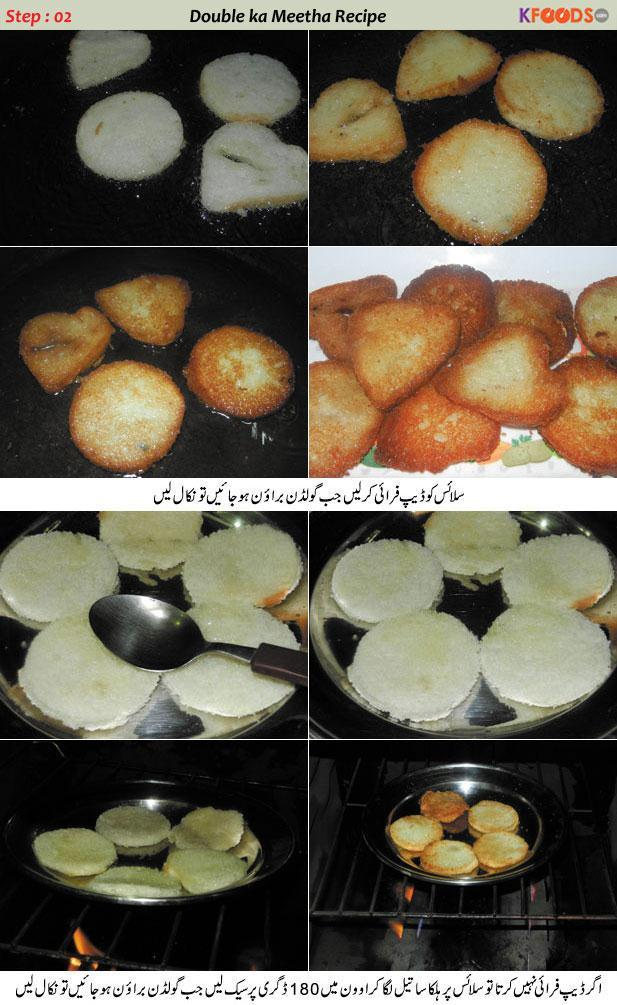 Bread Ka Mitha