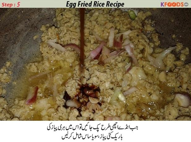 egg fried rice recipe chinese style