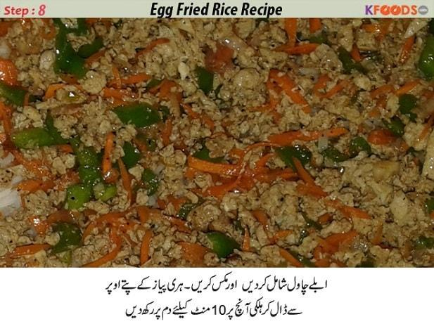 fried rice step by step