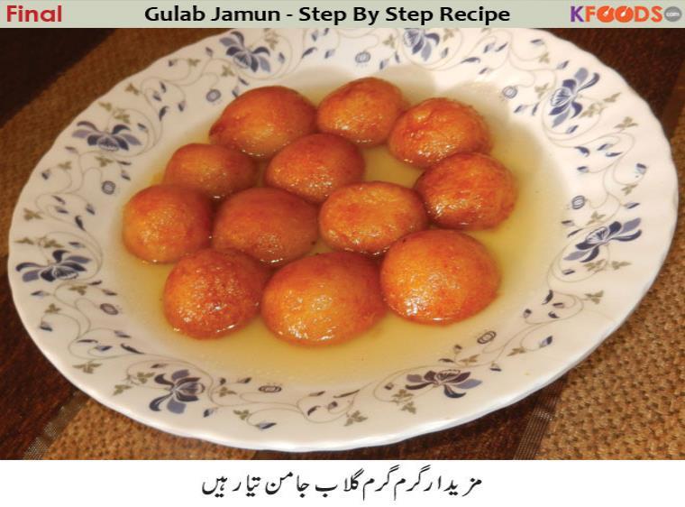 Gulab Jamun recipe kfoods