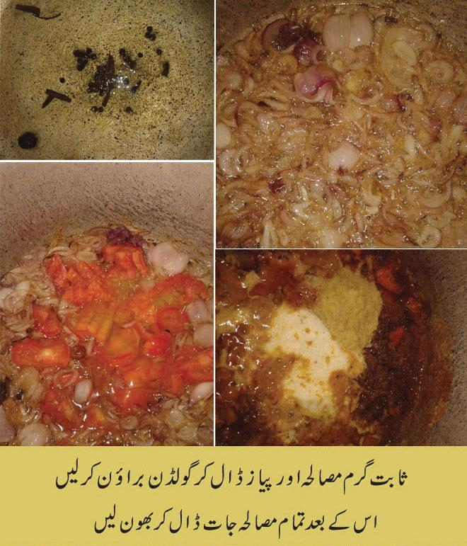 haleem step by step