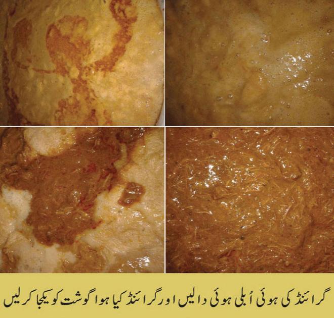 how to make haleem in urdu