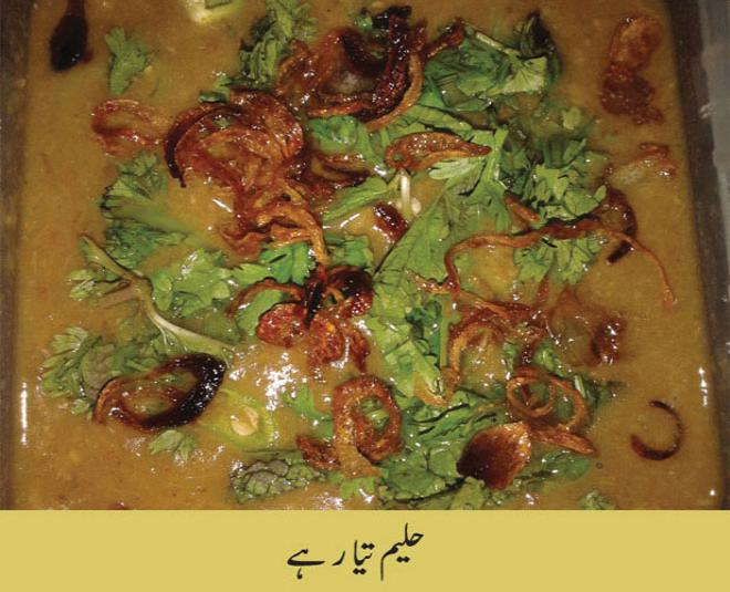 cooking haleem