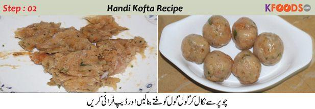 handi kofta recipe step 2