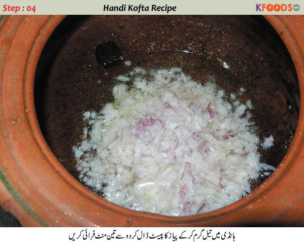 step by step handi kofta step 4