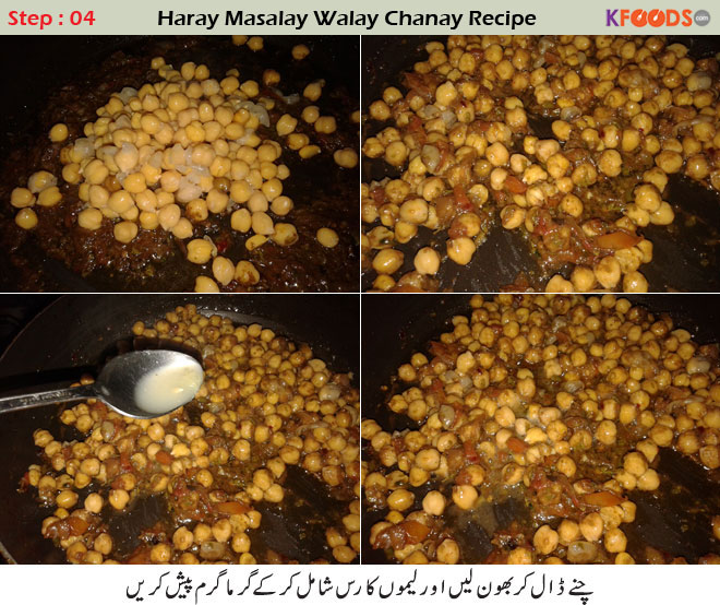 green masala chana chaat