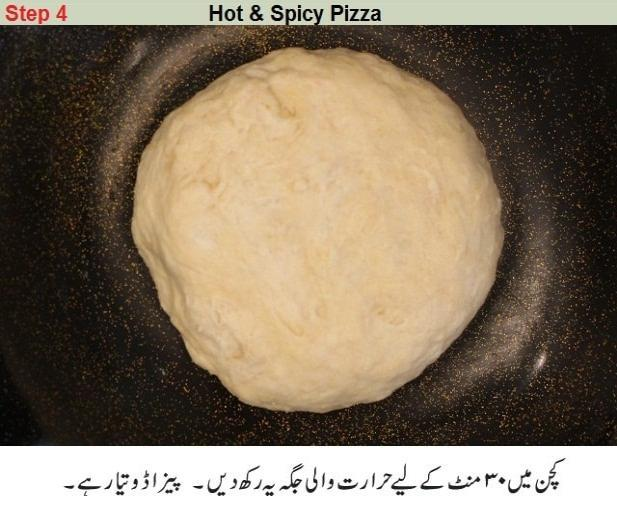 pizza step by step recipe