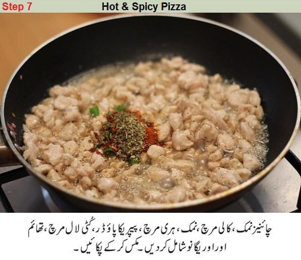pizza recipe in urdu