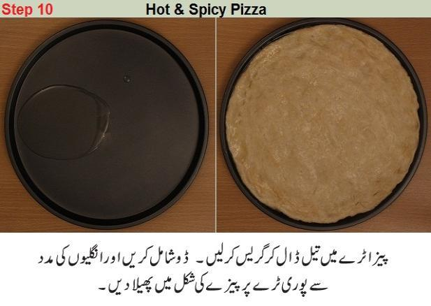 pizza step by step
