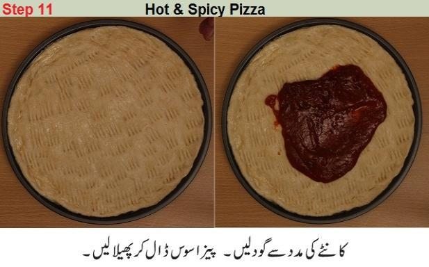 pizza urdu recipe