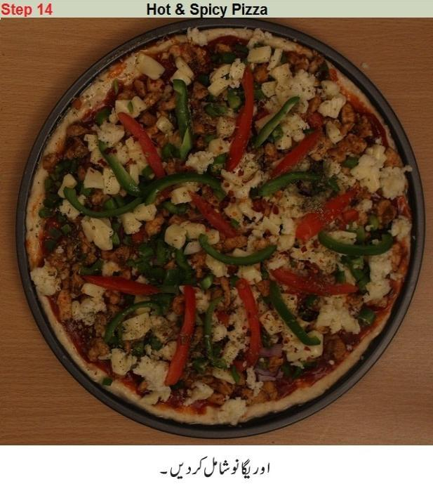 pizza recipe in detail