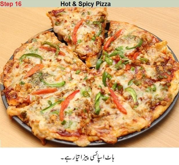 pizza home recipe