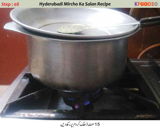 hyderabadi green chilli recipe
