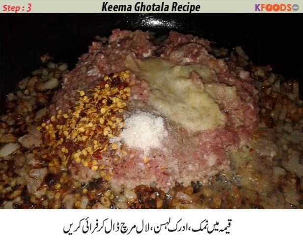 how to make keema ghotala
