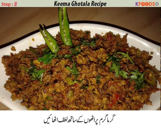 special keema recipe