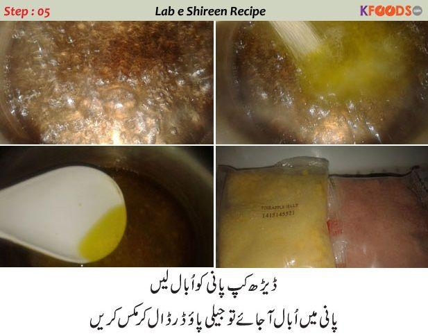 labeshireen recipe