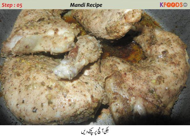 How to make mandi rice recipe chicken kfoods mandi arabic dish step 5 forumfinder