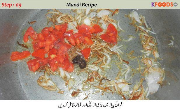 mandi rice recipe step 9
