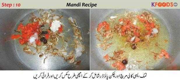 how to make mandi step 10