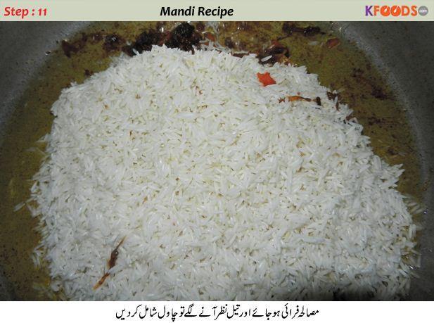 step by step mandi rice step 11