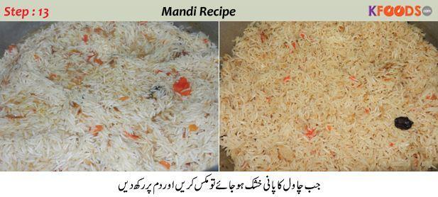 mandi ki urdu recipe
