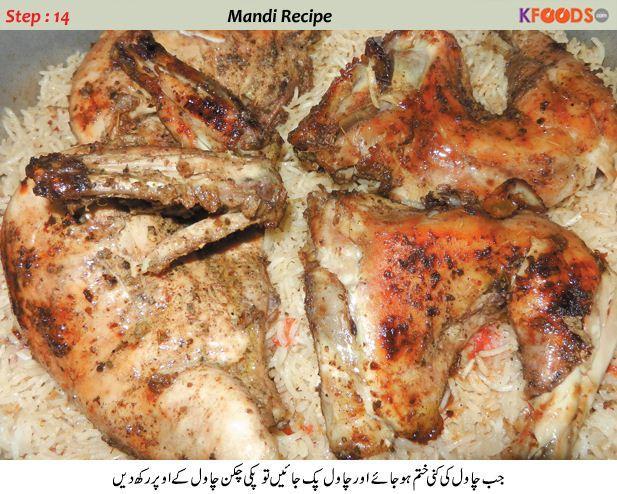 arabic chicken chawal