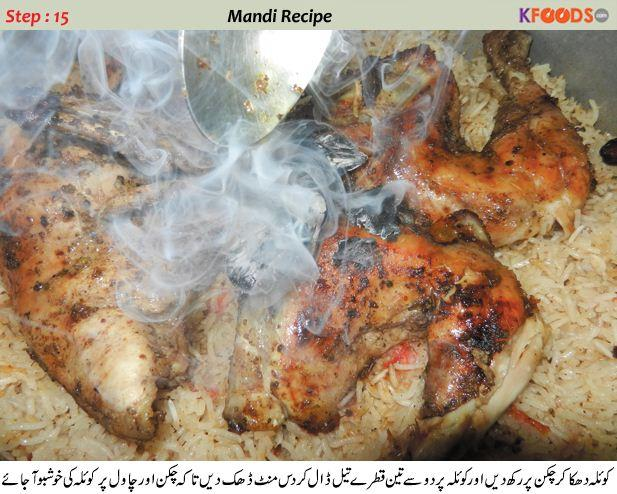 How to make mandi rice recipe chicken kfoods arabic mandee recipe forumfinder Choice Image