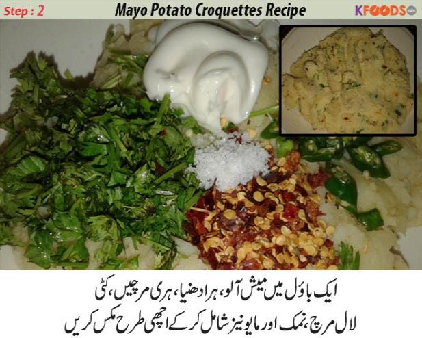 mayo croquettes step by step recipe